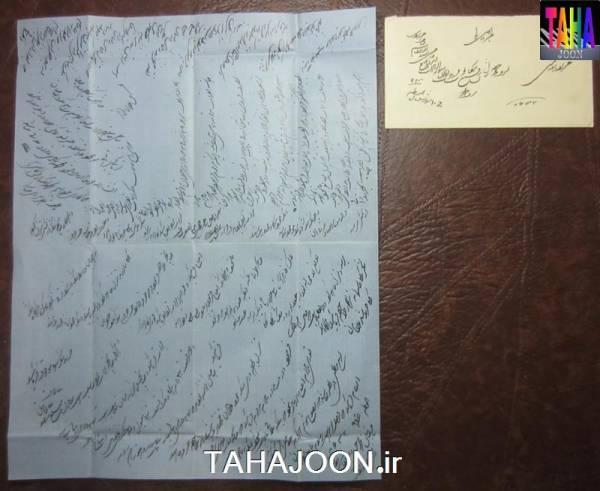 نامه و پاکت قاجاری 1294 قمری (145 سال قدمت)