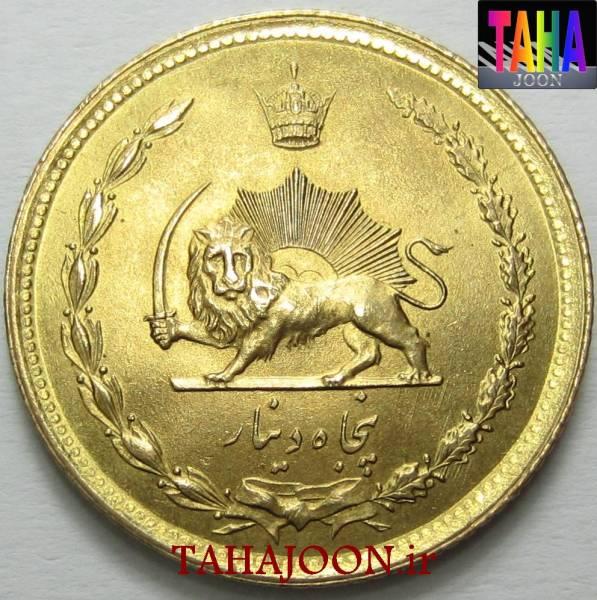 100 سکه سوپر بانکی 50 دیناری پهلوی 2537