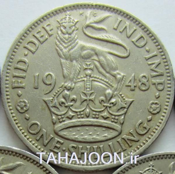 سکه یک شیلینگ انگلستان-جرج ششم 1948
