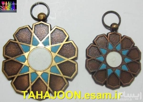 2 مدال زیبا و کمیاب ده پر شهرداری (پهلوی)