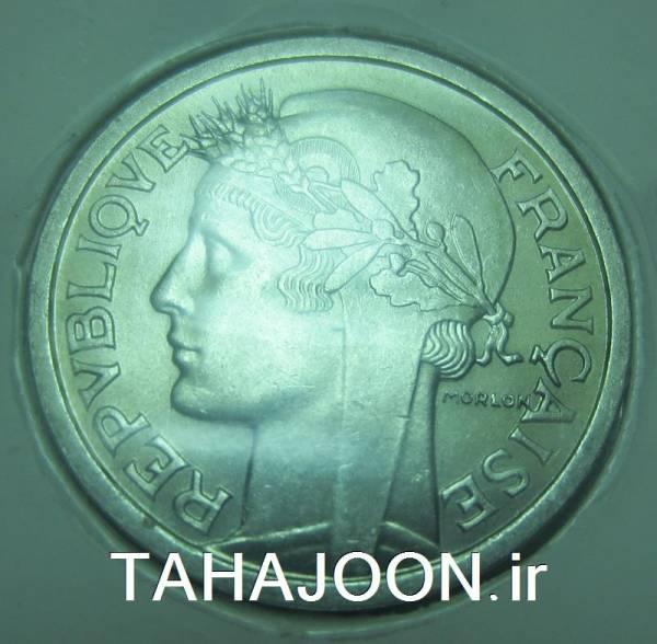 سکه سوپربانکی 1 فرانک قدیمی فرانسه 1959