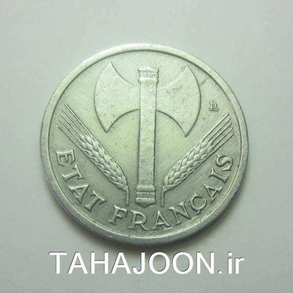 سکه کمیاب1 فرانک قدیمی فرانسه 1943