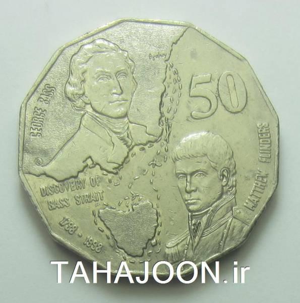 سکه کمیاب 50 سنت یادبود استرالیا