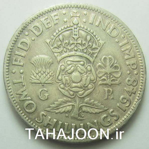 سکه دو شیلینگ انگلستان-جرج ششم 1948