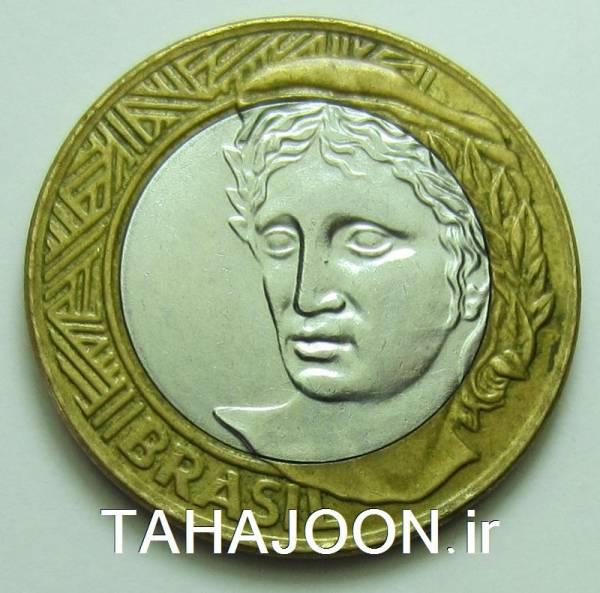 سکه 1 رئال برزیل
