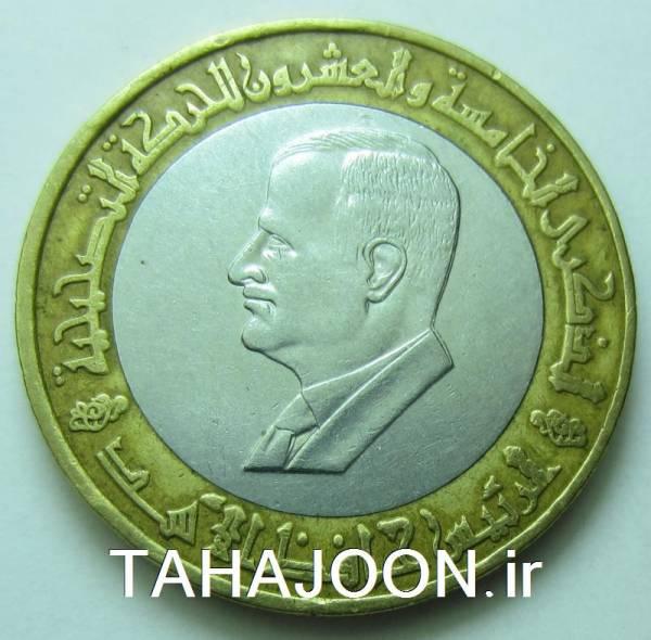سکه 25 لیر  سوریه 1995 ( حافظ اسد )