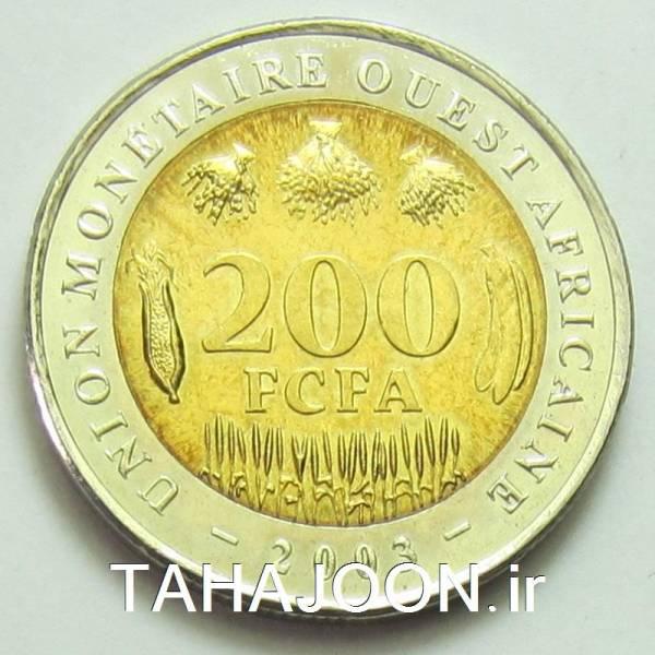 سکه زیبا و کمیاب یادبود فائو آفریقای غربی