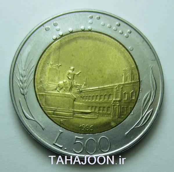 سکه یادبودی 500 لیر ایتالیا