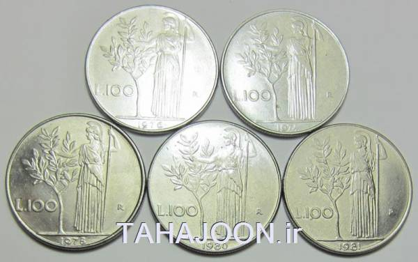 5 سکه قدیمی 100 لیر ایتالیا (تاریخ بدون تکرار)