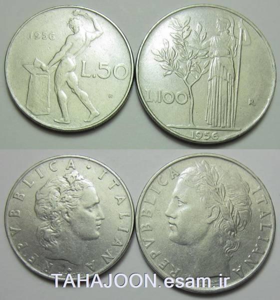 2 سکه قدیمی 50 و 100 لیر ایتالیا 1956