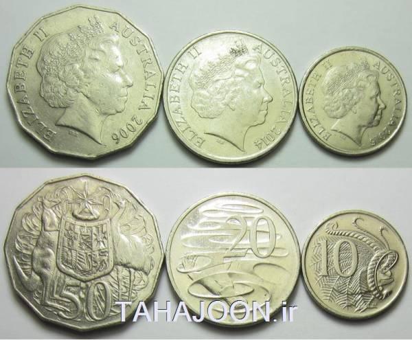 سری سکه های استرالیا _10-20-50 سنت