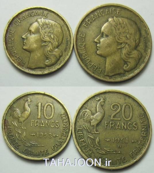 2 سکه قدیمی 10 و 20 فرانک فرانسه(خروس نشان)