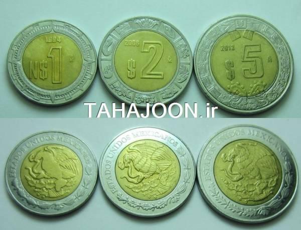 مجموعه سکه های کمیاب بای متال مکزیک