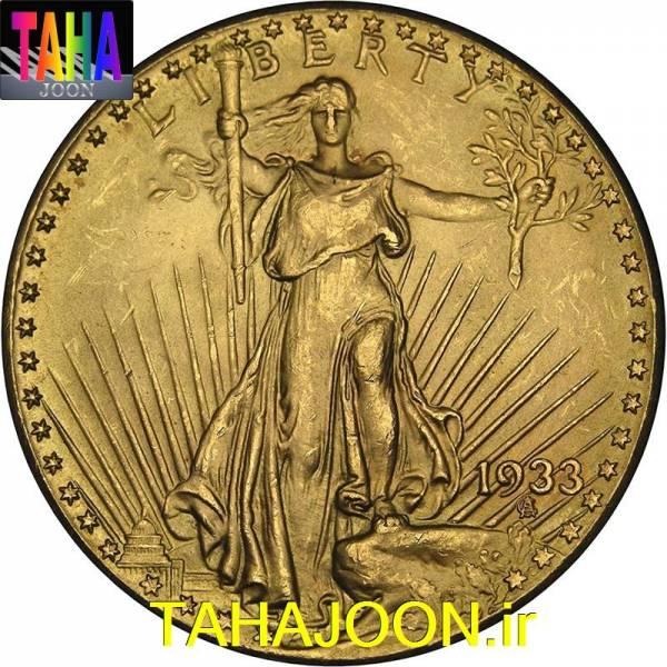 گرانترین کلکسیونهای سکه در جهان