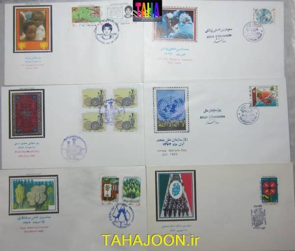 مجموعه 40 عددی بی تکرار پاکت مهر روز جمهوری