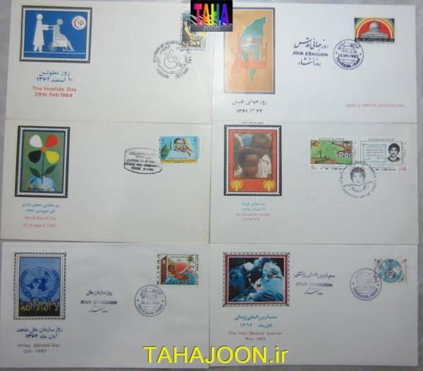مجموعه 78 عددی بی تکرار پاکت مهر روز جمهوری