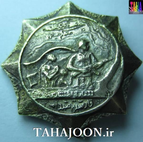 مدال افتخار با امضای صدام حسین (نایاب)