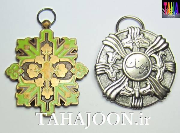 جفت مدال زیبا و کمیاب فرهنگ و ارامنه پهلوی