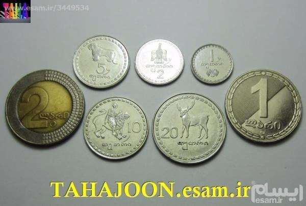 مجموعه کامل سکه های کمیاب گرجستان