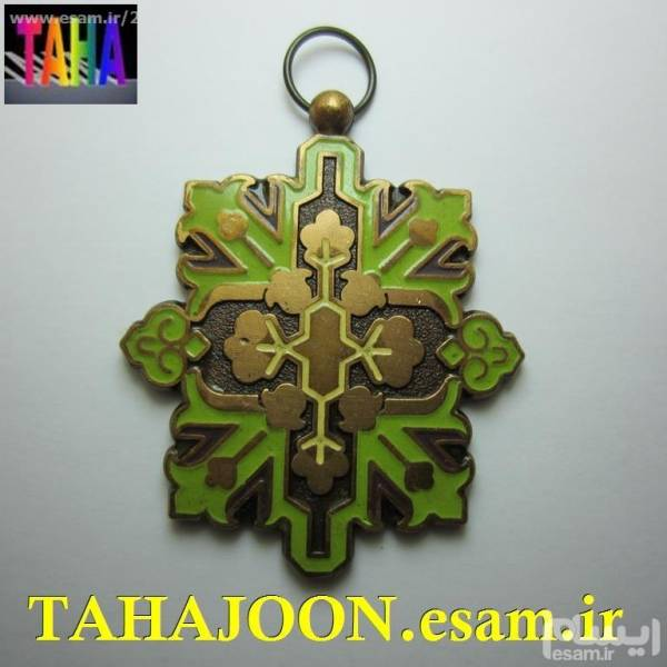 مدال کمیاب پهلوی با کیفیت بینظیر