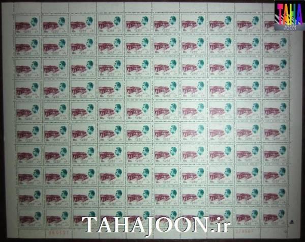 ورق 100 عددی تمبر 10 دینار سری 17 پهلوی