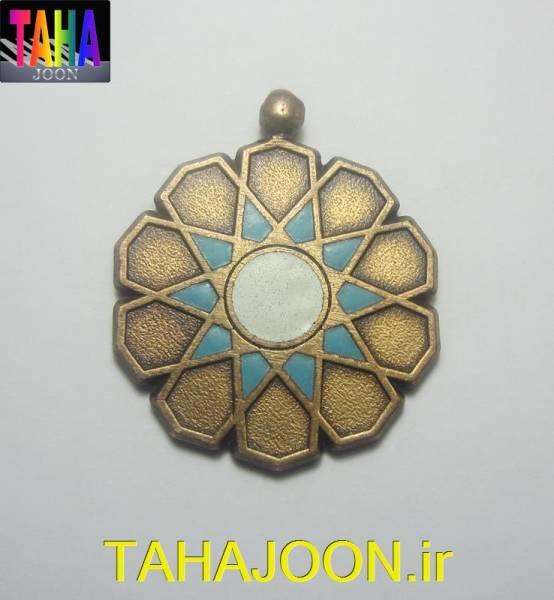 مدال زیبای ده پر شهرداری دوران پهلوی